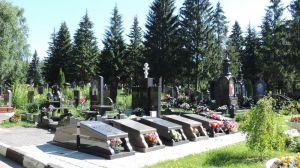 Организация похорон в Москве