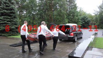 грузчики на похороны