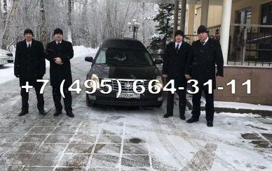 Перевозка умерших (груз 200)