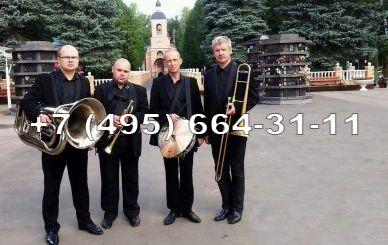 Оркестр на похоронах