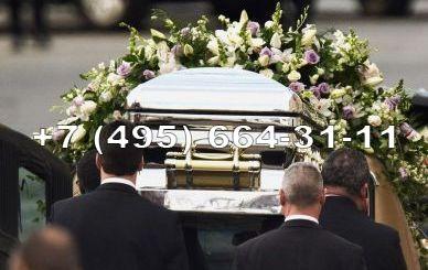 Услуги фото и видео на похоронах
