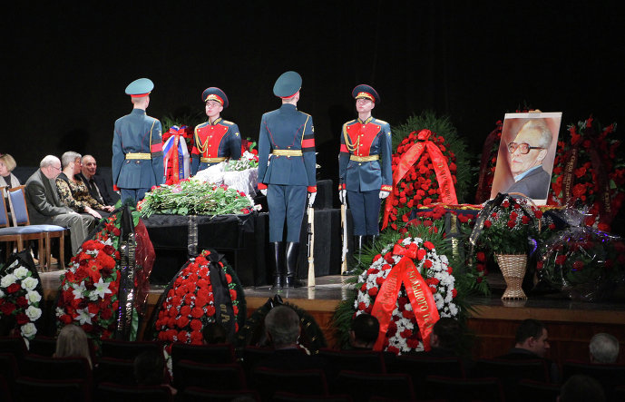Почетный караул на похоронах